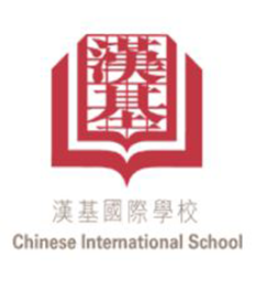 chinese-international-schoo